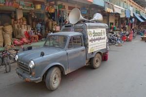 lottery vendor car, Myanmar