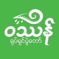 Wathann logo