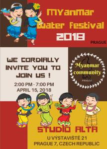 Water Festival 2018